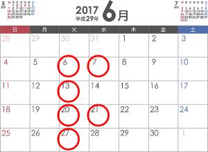 cal-201706