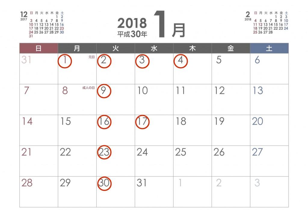 cal-201801