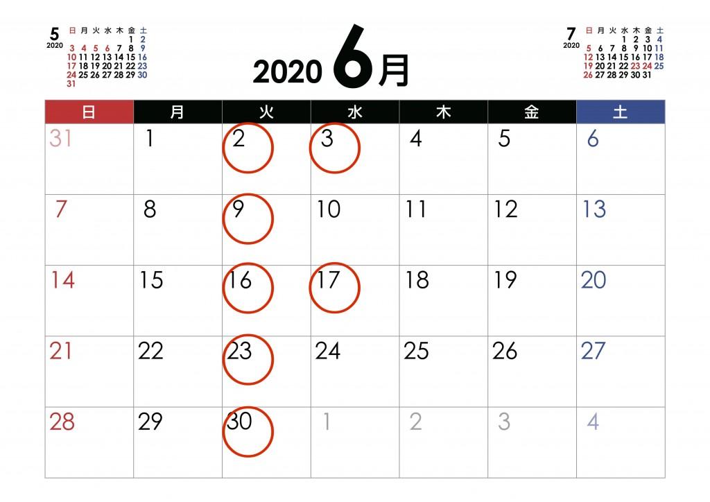 cal-202006
